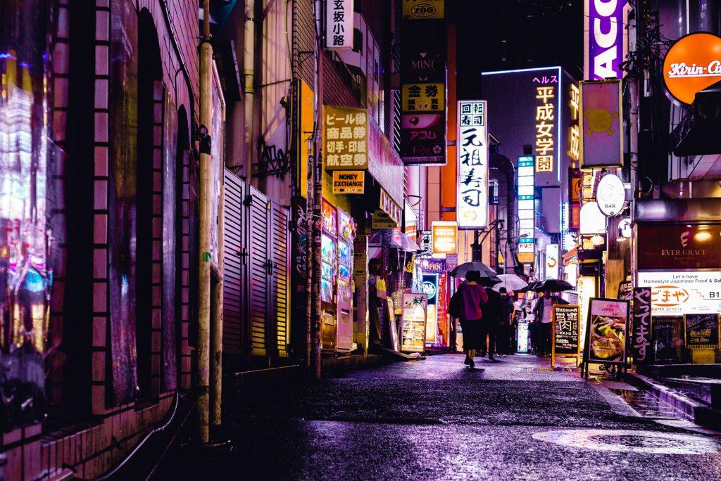 Come avviare una nuova attività in Giappone